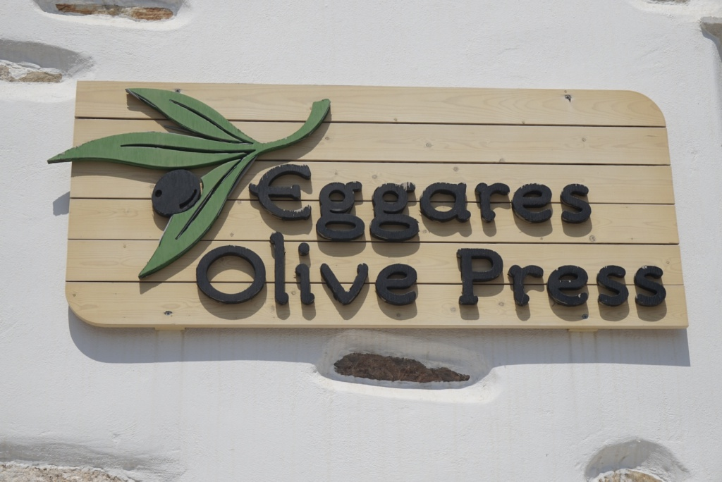 Naxos Eggares olive Press museum