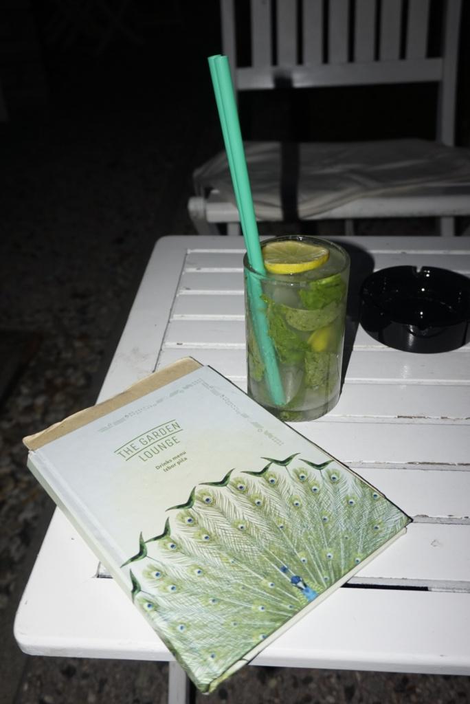 the Garden Lounge zadar